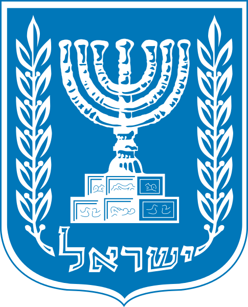 Israel. 001