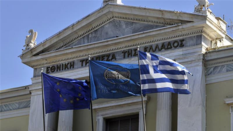 Atene 006