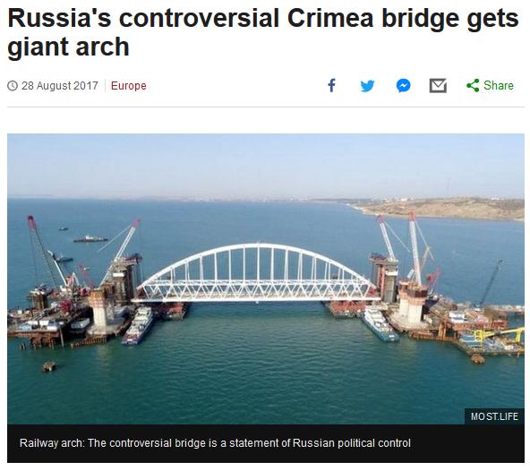 2017-09-01__Ponte_Crimea_001