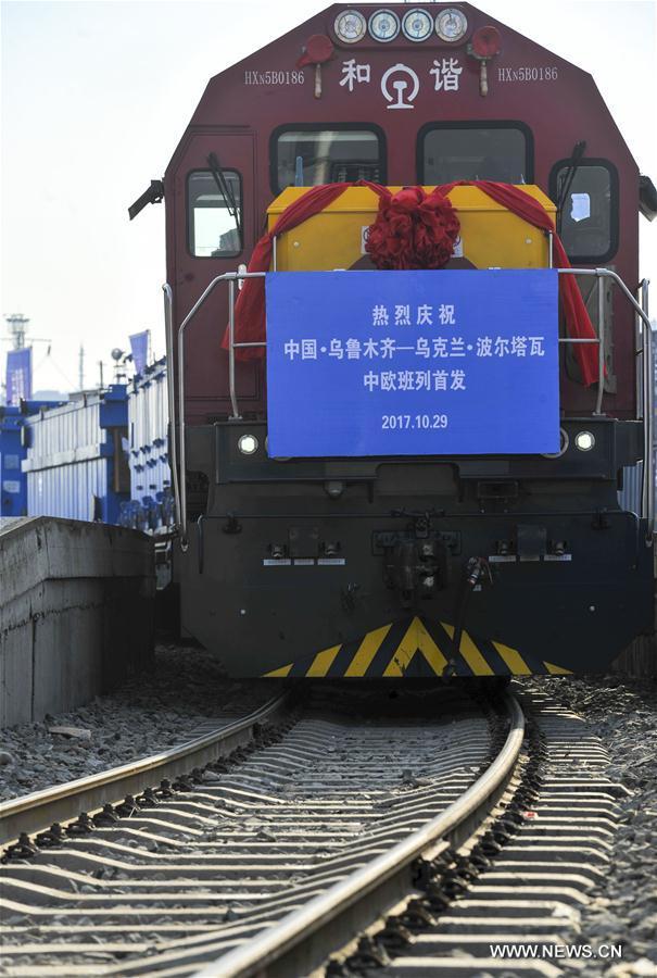 2017-10-31__Cina. Nuova linea Urumqi - Ukraina. 001