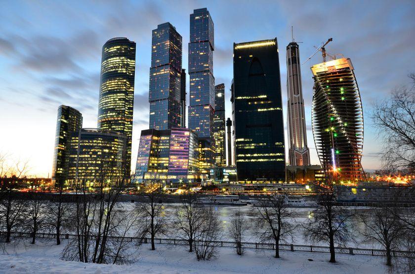 Banca Centrale Russia 001