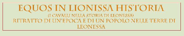 201805-08__Leonissa__001