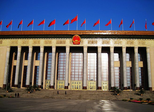 Cina. The_Great_Hall_of_the_People