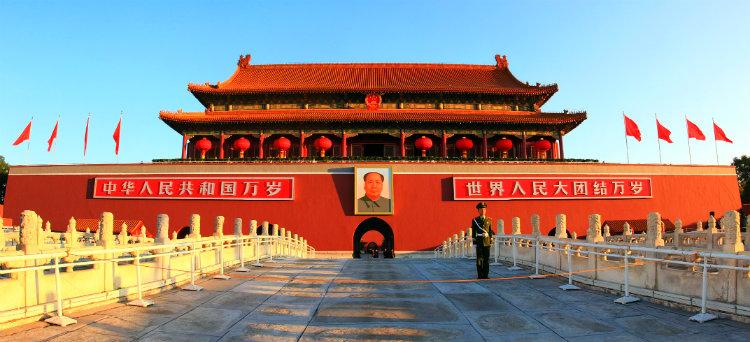 Pechino-Cina