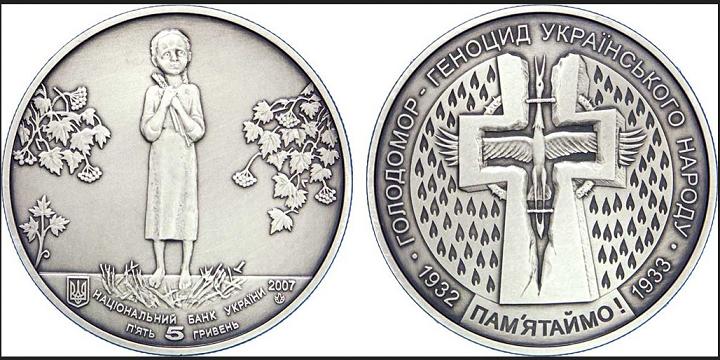 Holomodor 001