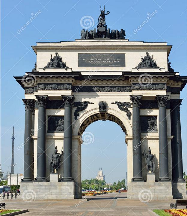 Arco di Trionfo. Mosca. 001