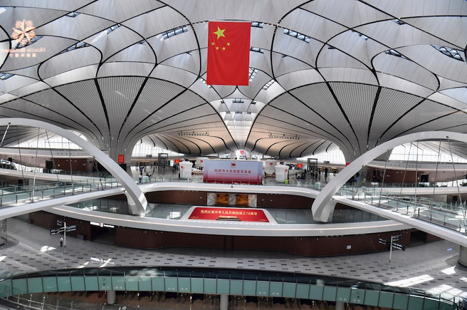 Aeroporto di Pechino 001
