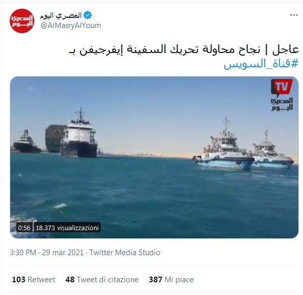 2021-03-29__ Suez 002