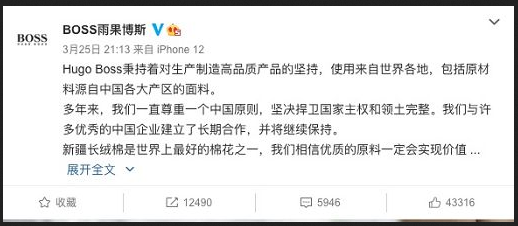 2021-03-31__Hugo Boss China continuerà ad usare il cotone dello Xinjiang 001